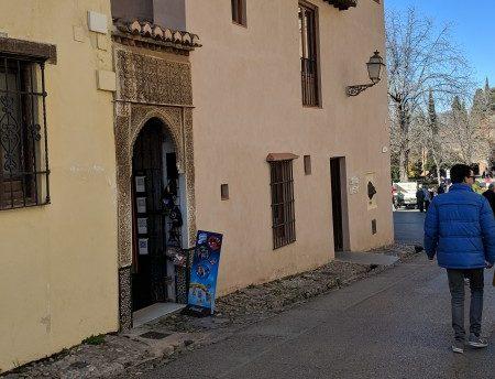 Tiny Gift Shop at La Alhambra in Granada